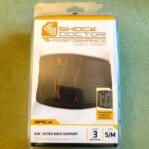 B2G1 Shock Doctor 858 Ultra Back Support Brace